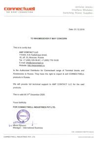 Аккредитационный сертификат компании CONNECTWELL INDUSTRIES PVT. LTD